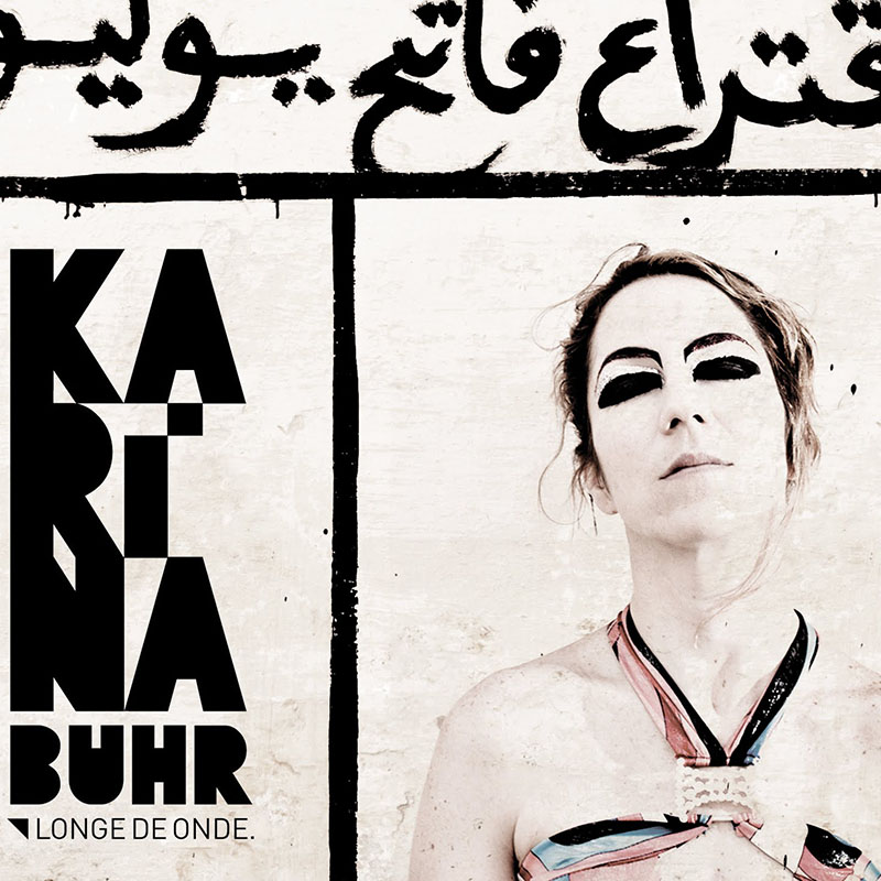 Karina Buhr: Longe de Onde post image