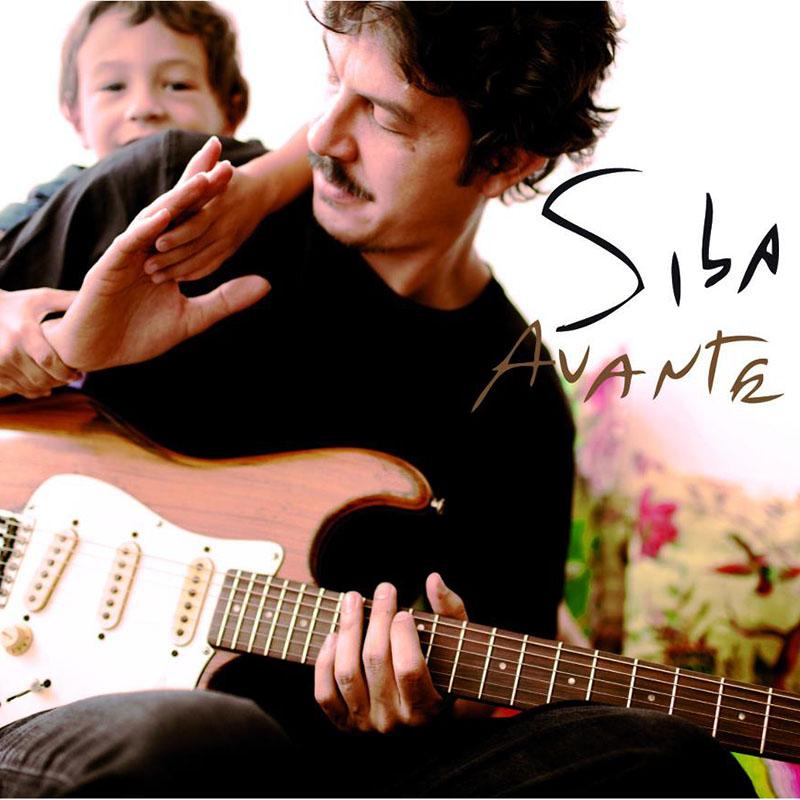 Siba: Avante thumbnail